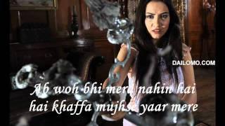 sau baras haunted 3d lyrics
