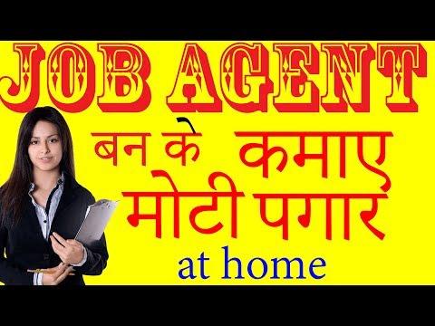 Job agency new business high profit