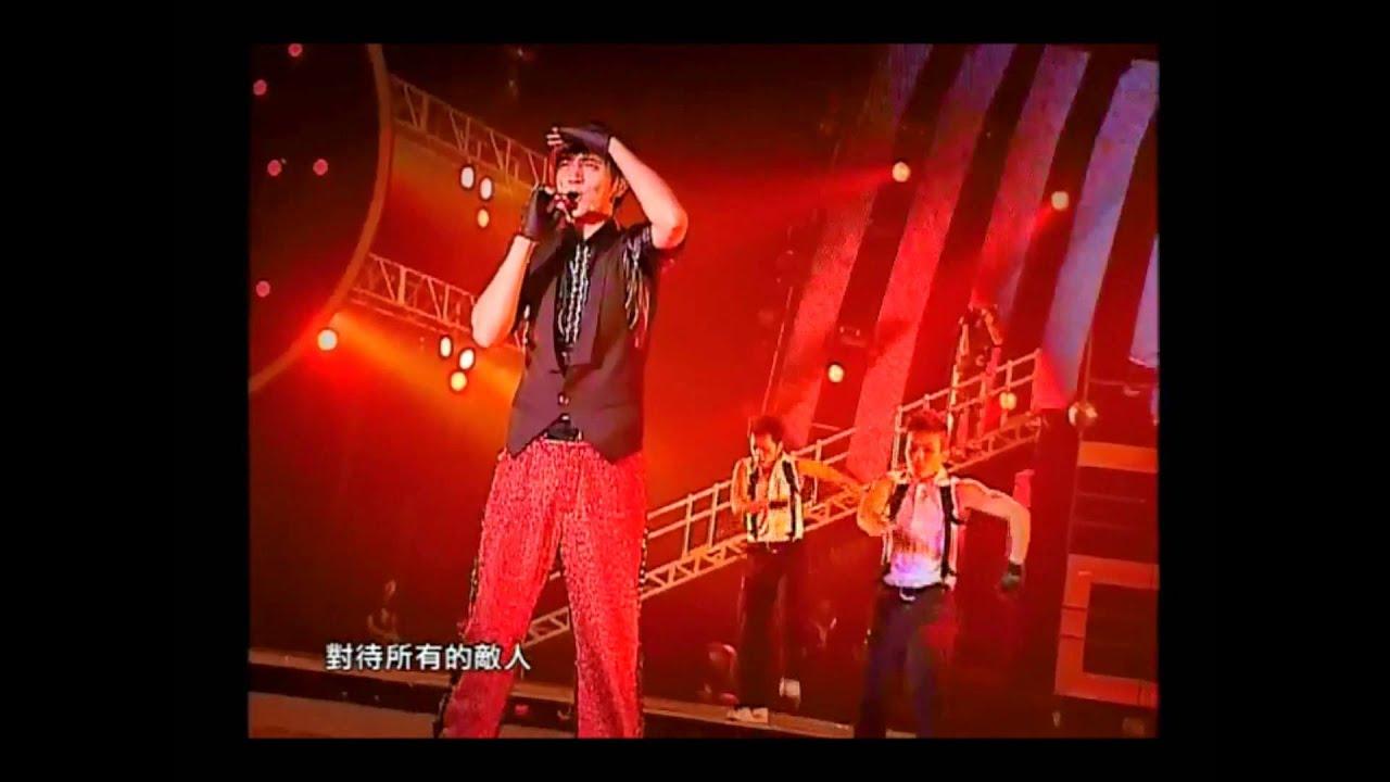 精舞門Live 羅志祥殘酷舞臺Show On Cruel Stage Live DVD - YouTube