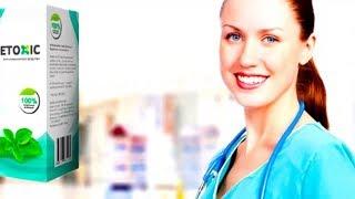 Antihelmintice eficiente și sigure, Wormex sirop ml