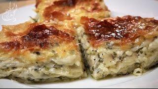 برك تركي بالجبن ( صو بوركي ) Turkish Cheese Borek