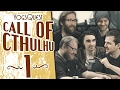 Gambar cover Yogsquest 5 - Call of Cthulhu #1 | The Carrington Estate