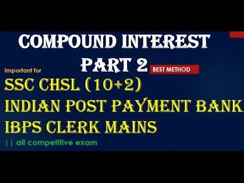 compound Interest Math trick#2  online college level math courses for ssc cgl,ssc mts,bank po 2017