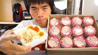 ブログ http://kazumeshi.com/1949/ ダイエット中のカズ飯です。あと結...