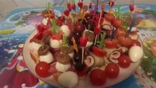 Приготовление семи  видов вкусных холодных закусок (бутербродов) -  Канапе, на праздничный стол.