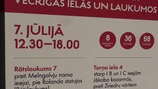 00077 Vokālo ansambļu ielu koncerti Vecrīgas ielās un laukumos 7.07.2018.