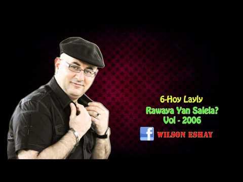 Wilson Eshay - Hoy Layly