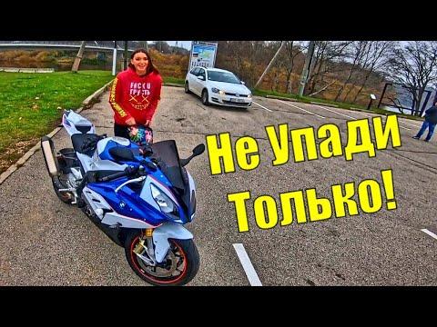 РЕАКЦИЯ Лены на спортбайк BMW s1000rr