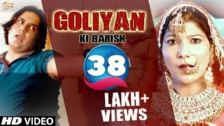 Pooja Hooda New Song 2017  Raju Punjabi New Song  New Haryanvi Song 2017  Latest Haryanvi Video