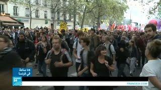 فرنسا.. مظاهرات واشتباكات جديدة بسبب قانون العمل
