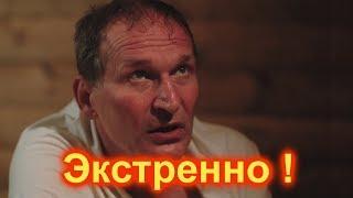 Федор Добронравов НОВЫЕ подробности .   Звезда сериала СВАТЫ