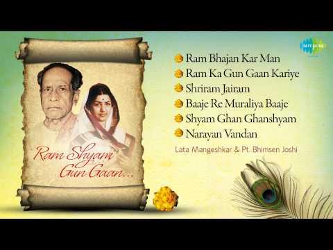 Ram Shyam Gun Gan Lata Ji - Lata Mangeshkar - Pt. Bhimsen Joshi - Devotional Songs