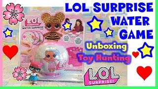 APRIAMO LOL SURPRISE WATER GAME!! Reaction di LARA! Toy hunting unboxing By Lara e Babou