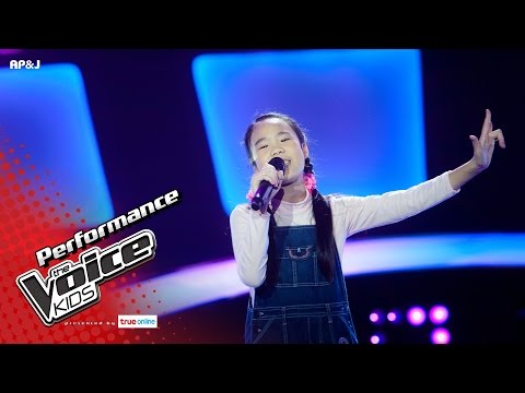 Thumbnail: กุ้งเต้น - ความหวาน - Blind Auditions - The Voice Kids Thailand - 21 May 2017
