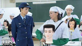 女子刑務所では、江戸川しのぶ(夏帆)の息子・勇介との別れを迎え、馬場カヨ...