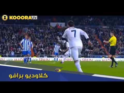 KOOORA TV   كريستيانو رونالدو يهزم أقوى 10 حراس مرمى في العالم