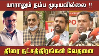 celebrities-pay-last-respects-to-actor-vivek-celebrities-about-vivek-hindu-talkies