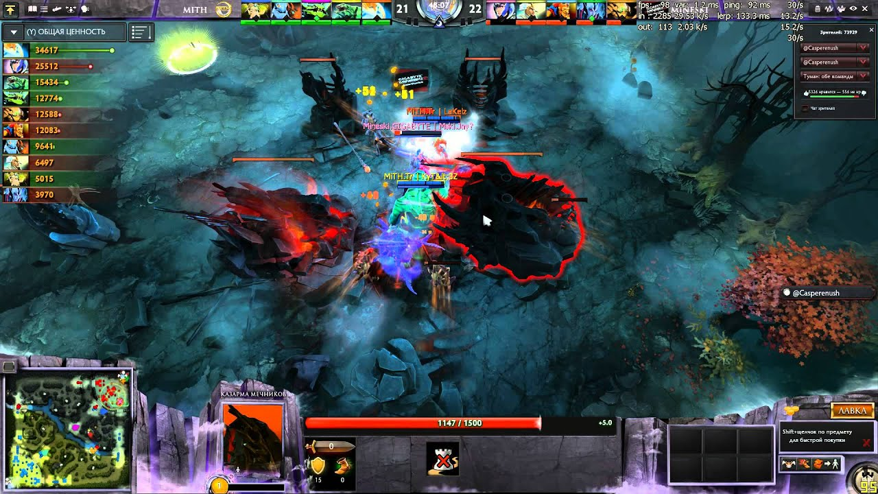 dota 2 mineski vs mith jay 2 miss in a row on satanic fail youtube