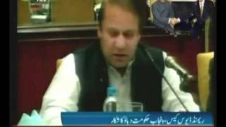 What Woman Said To Nawaz Sharif Gov Which Channel Didn't Aired This Clip