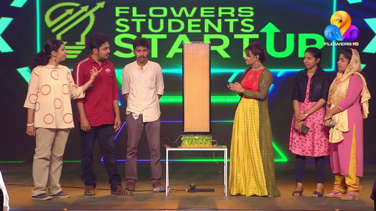 Flowers Students Startup   Flowers   Epi#14