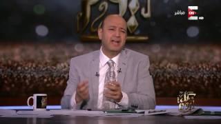 كل يوم - عمرو أديب: أنا عمري ما أشتريت شامبو