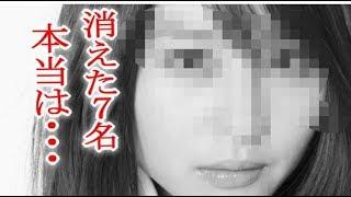 2017年に芸能界から消えた7人! 淫行・薬物・引退・休業・謹慎・活動停止指令…! thumbnail