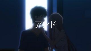 Masamune-kun no Revenge - Sad OST [Piano Cover] アンド