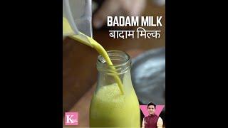 Badam Milk | How To Make Badam Milk At Home | Chef Kunal Kapur