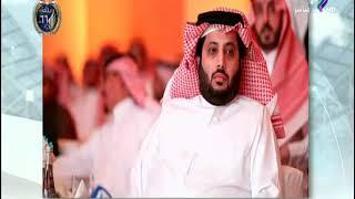 تركي آل الشيخ رئيس الهيئة العامة للرياضة بالسعودية يتبرع بـ 2 مليون جنيها لجمعية قدامى اللاعبين
