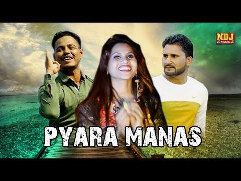Pyara Manas - प्यारा माणस - New Haryanvi DJ Song - Bro AG - Full HD Video - NDJ Film official