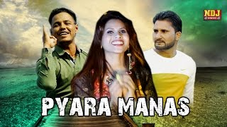 Pyara Manas - प्यारा माणस - New Haryanvi DJ Song - Bro AG - Full HD Video - NDJ Film official