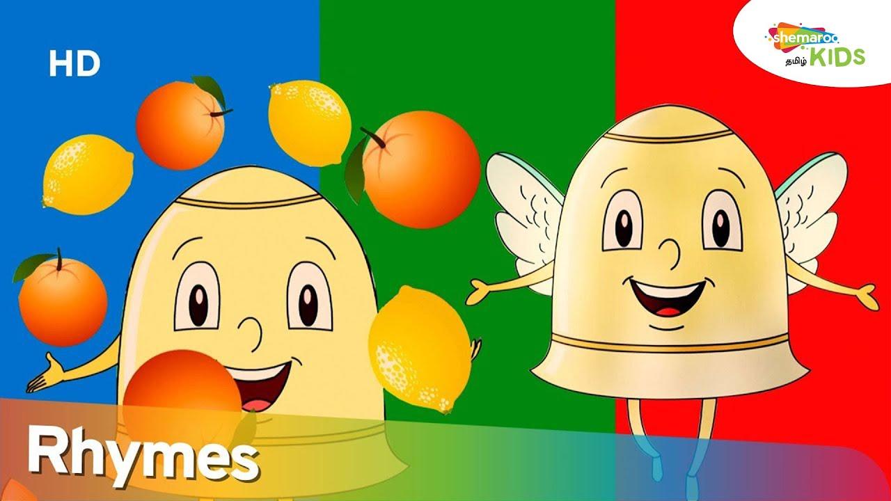 Oranges & Lemons Rhymes Plus Much More Rhymes For Kids | Sheamroo Kids Tamil