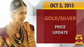 Today Gold & Silver Price Update 03-10-2015 Chennai gold rate today spl video news 3rd October 2015 Thanthi TV news