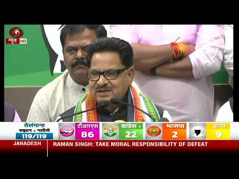 PL Punia briefing media after victory of congress in Chhattisgarh polls