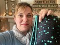 Thirty-One 40% Off Thermal Zipper Pouch Set - Cool Confetti