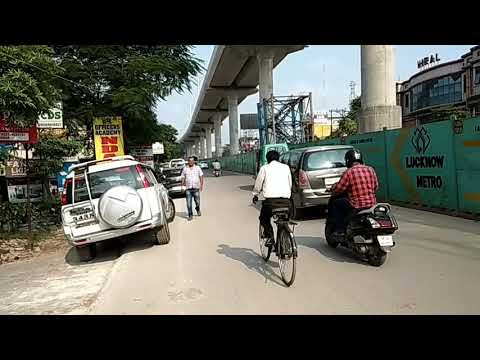 Lucknow Metro progress upto Munshipulia - लखनऊ मेट्रो कार्य प्रगति मुंशीपुलिया तक thumbnail