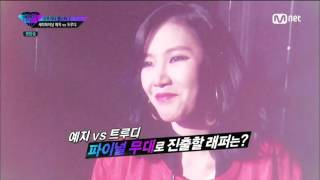 151106 Mnet Unpretty Rapstar 2 - Tiffany Cut