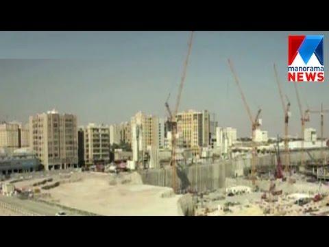 Population increased in Qatar | Manorama News