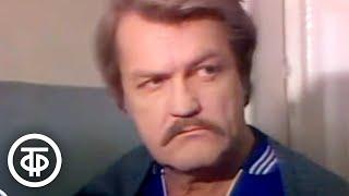 Григорий Бакланов. Свет вечерний. Телеспектакль по одноименному рассказу (1989)