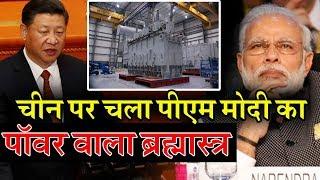 india ने फिर चला China के खिलाफ अचूक ब्रह्मास्त्र, Pm Modi की ये योजना तोड़ देगी चीन की कमर