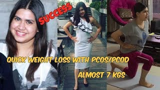 Quick WEIGHT LOSS with PCOD/PCOS | WORKOUT at home for beginners | Exercise at home for beginners