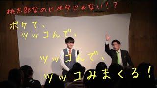 2019.3.30「3才のシマウマ(牡)」より!