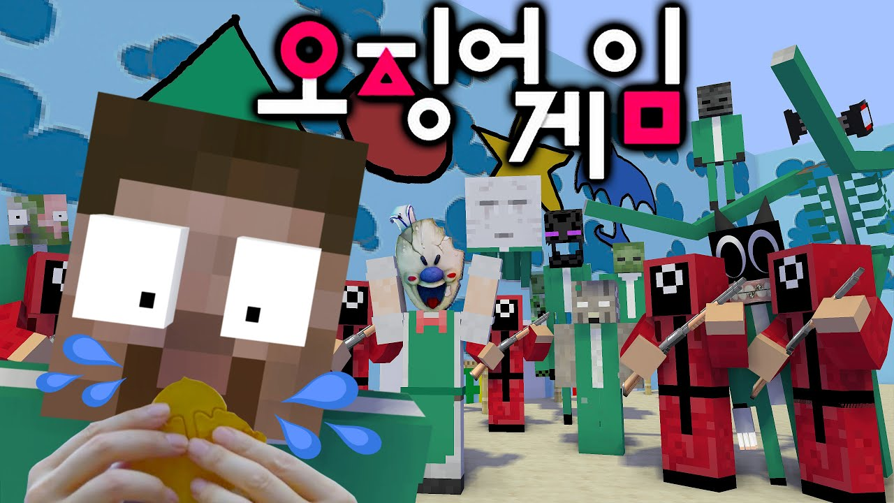 Download Monster School : SQUID GAME HONEYCOMB CHALLENGE with Horror Mob - Funny Minecraft Animation