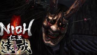 仁王NIOH Boss Fight : 白髮Will VS 德川亡妻 : 築山殿 PS4