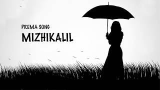 PREMA MIZHIKALIL SONG LYRIC VIDEO Female Version