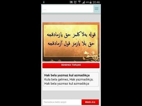 Turkish Ottoman Dictionary - Apps on Google Play