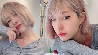 간단한 청순냉미녀 메이크업/손상모 케어 꿀팁 (feat…