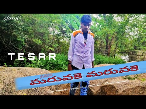 Maruvake Maruvake Song Tesar || Dubbaka Village Show || Naresh|| Vishnu Vardhan|| Raj Kumar|| Shiva