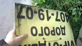 Реклама проституток в г. Санкт-Петербурге. Часть 3.
