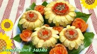 ひまわりの見た目をした押し寿司を作ってみました。 アメリカでは本当にひまわりって秋の花の扱いなんです。夏のアイコンとして扱われてる花...